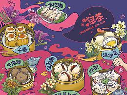 佛山早茶美食文化周边