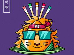 NPLUS端午节插画H5