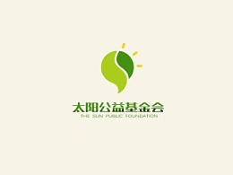 公益基金logo设计