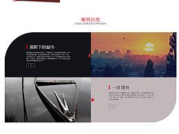 教育网站(哈咪教育)