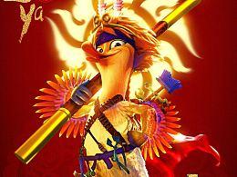 《超能太阳鸭》平面海报