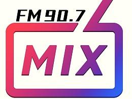 杭州MIX FM90.7流行音乐电台 LOGO