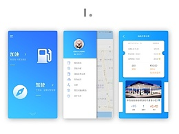 方舟行App改版