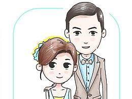 美美的结婚照