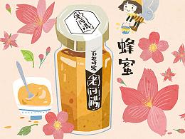 桃花源产品插图