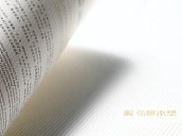画册设计-弘景木塑