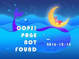 404页面消失啦~~