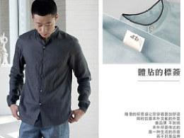 本朴原创设计-新中式双色小立领亚麻棉长袖男装上衣衬衫