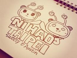 俩熊的台湾吃货行随笔画