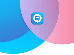 公共出行app(登录注册页)