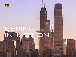4K延时摄影《新动北京2017新纪元》梅超作品 BEIJING IN MOTION 2017 by MEICHAO