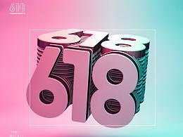 618-C4D字体