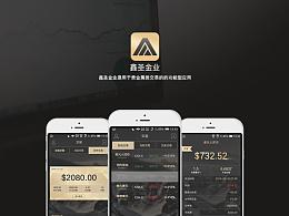 金融交易app
