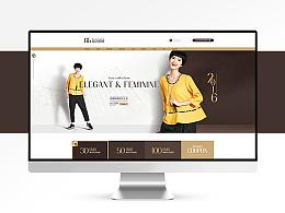 女装品牌页面设计