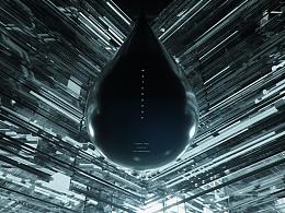 水滴 . 三体II黑暗森林 . 概念图