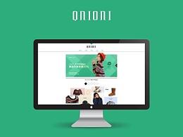 QNIONI C店首页