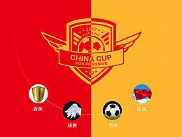 """""""中国杯""""国际足球锦标联赛 logo设计(持续更新ing)"""