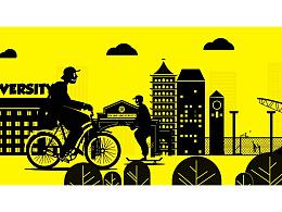 OFO共享单车城市战略发布会开场动画