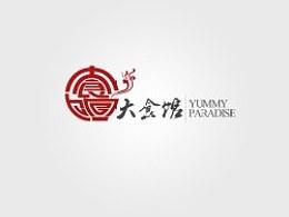 澳洲华人餐馆:大食馆logo设计