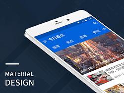 安卓新闻app(Material Design)