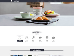 Mercato Piccolo西餐厅企业站