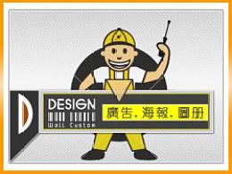《视觉广告》设计作品
