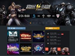 2013-2014网页设计