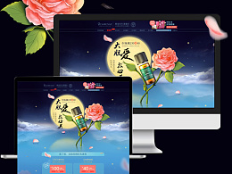 七夕活动页面一张