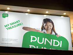 PUNDI PUNDI 电子钱包logo视觉形象设计