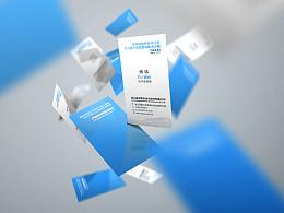 企业视觉 | 销售中心名片12版