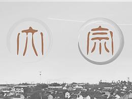 大宗村网页设计