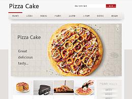 美味食品-Pizza
