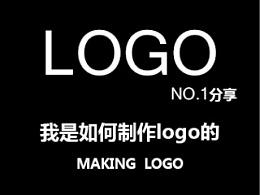 【原创】我是如何制作logo的【干货码字】第一期