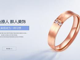春夏季珠宝官网轮播页