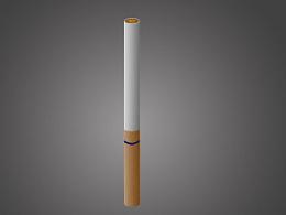 这是一根香烟、