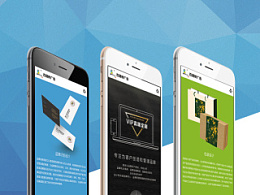 广告公司手机版网页