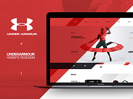 underarmourwebsite redesign