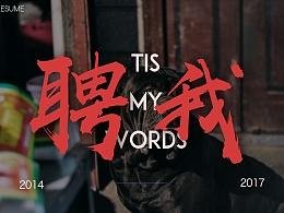 Jia Zhe-Resume   今年的简历