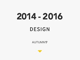 2014-2016 标志小合集