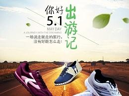 鞋子 首页 运动鞋