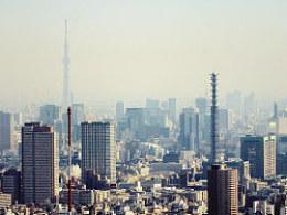 #出发的勇气#Tokyo