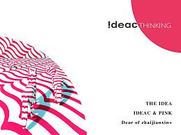 IDEAC(3)VI手册毕业设计#青春答卷2016#