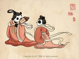 【每日一gif合集13】滚滚中国古代名画(121-130)