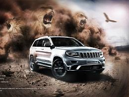 汽车合成海报,汽车海报,震撼海报,最新海报