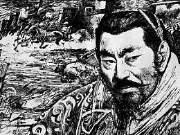 《楚汉之战》连环画 page 5、6
