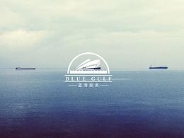 """""""蓝湾""""——船务公司LOGO"""