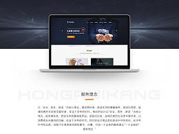 生物科技官网