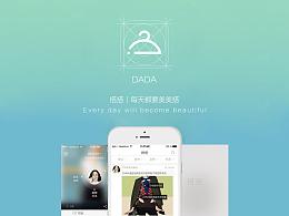 Select Clothes App