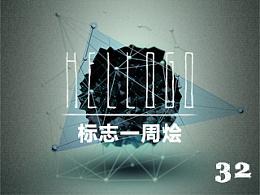 <hello logo>标志一周烩(32)