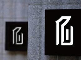 亿佰购物logo设计